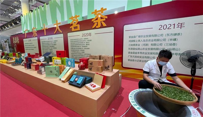 """跨界创新茶啥样?""""茶文化节""""在广州举行"""