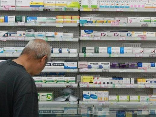 广州零售药店10月1日至20日停售疫情期间需实名登记药品