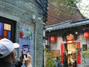 广州:小切口撬动大变化 老城市焕发新活力