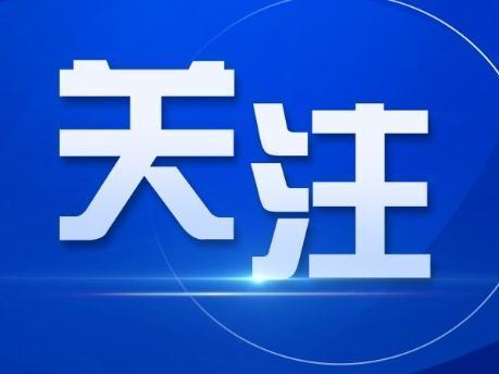广州暂停销售37种中成药、化学药