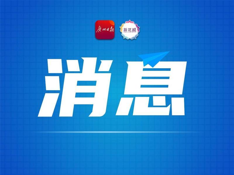 广州老年人长期照护体系提质了!申请政府各类补贴有统一流程、无需重复评估