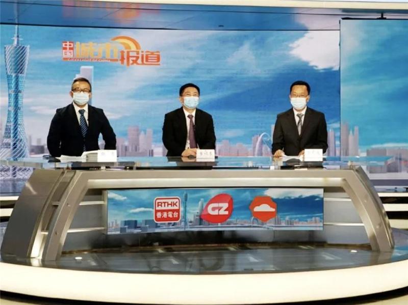 广州台香港电台联制《中国城市报道》粤语版《湾区全媒睇》国庆启播