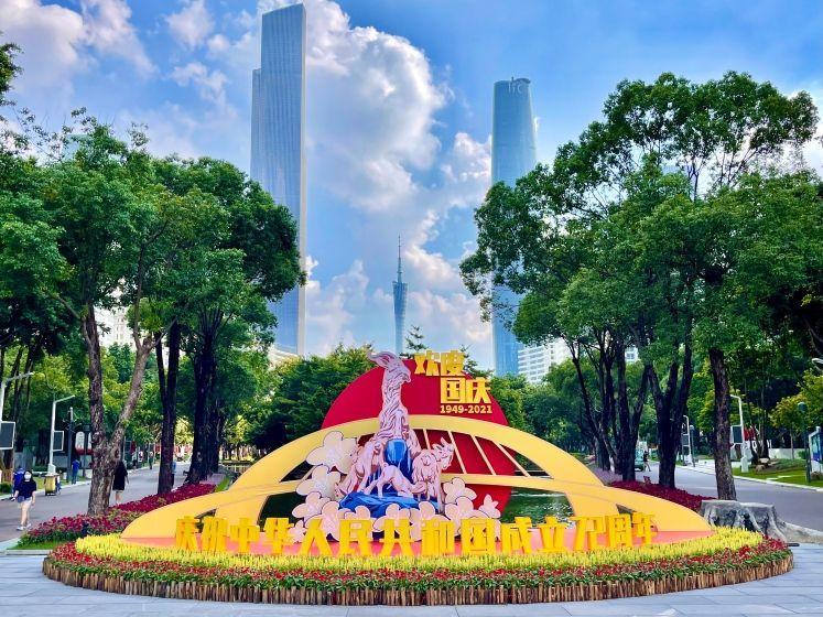 """国庆正""""当红"""" 丨处处""""中国红"""" 节日气氛浓"""