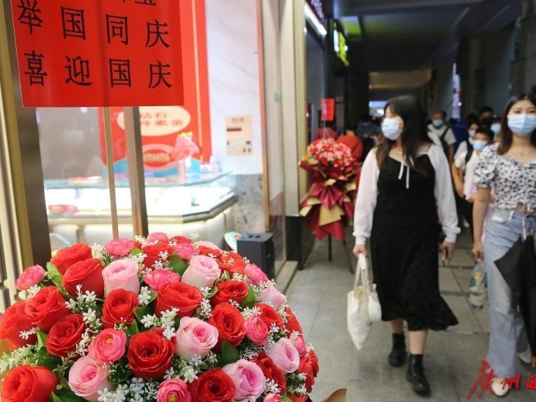 亮码国庆黄金周:广州打造国际消费新门户