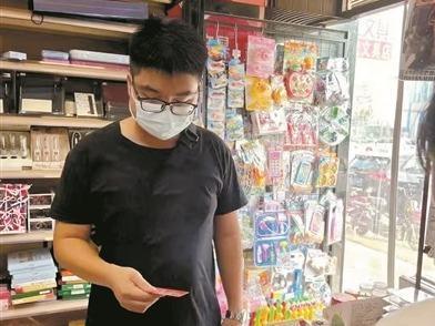 """广州率先实行""""村务卡""""结算改革,有了""""村务卡"""" 刷出明白账"""