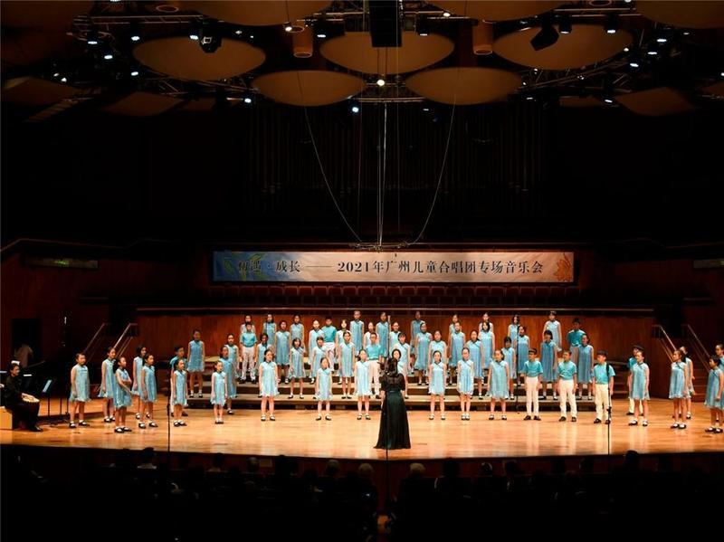 首次!广州儿童合唱团专场音乐会亮相星海舞台