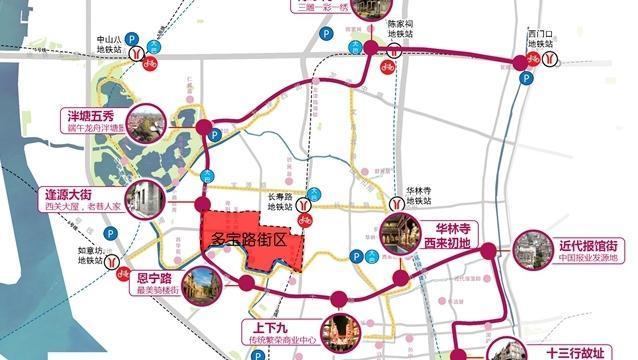 打造西关风情体验区!广州市多宝路历史文化街区保护利用规划公布