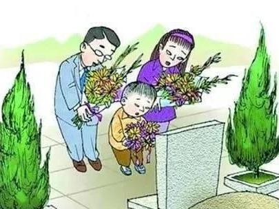 广州重阳期间祭扫须预约 10月8日起开放预约通道
