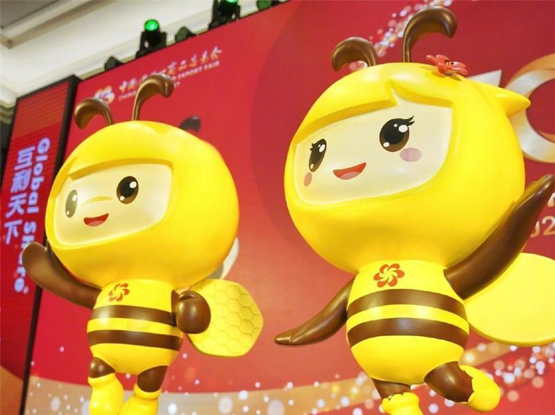 65年历史的广交会首次发布吉祥物,名为好宝和好妮