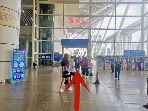 广交会参展人员及云南来(返)穗人员可在广州南站免费测核酸