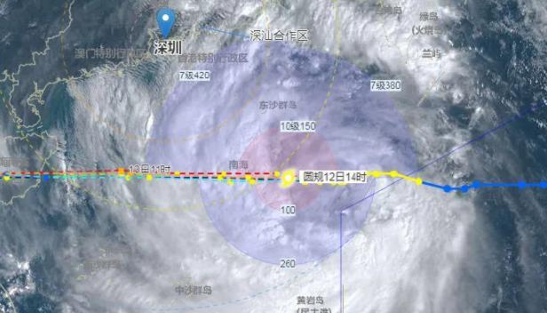 """注意!台风""""圆规""""来袭!公园闭园、深圳机场码头船班调整、地铁可能调整区段"""