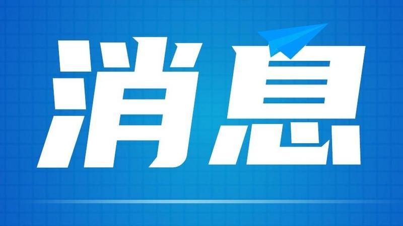 """第五届广州奖""""网络人气城市""""评选来了,花落谁家由你决定!"""