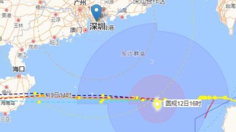 """台风黄色预警生效中!台风""""圆规""""已进入南海,市气象台紧急提醒"""
