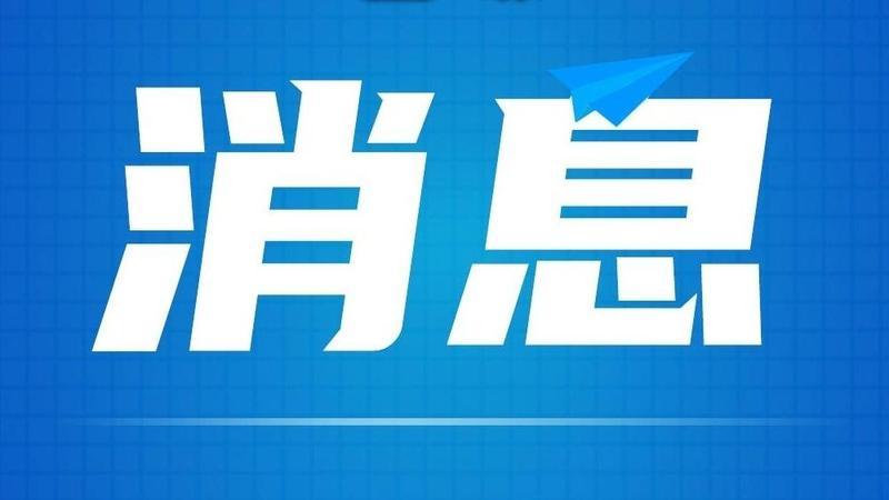 打通黄埔、番禺水下通道,广州将研究沙鱼洲隧道南延线概念方案
