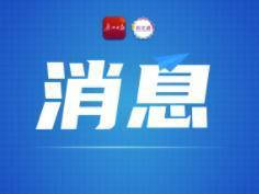 共话网络安全!2021年广州市网络安全高峰论坛成功举办