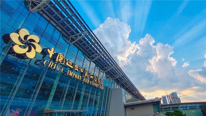 共享新机遇、共谋新发展——珠江国际贸易论坛高水平开放与贸易创新高峰论坛抢先看