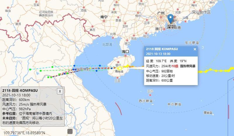 """台风""""圆规""""已远离深圳!之后有冷空气要来?"""