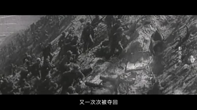 红色血脉——党史军史上的今天|10月14日 鏖战上甘岭