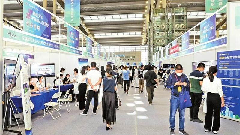 营造引才聚才优质环境促进就业 深圳创新举措为就业保驾护航
