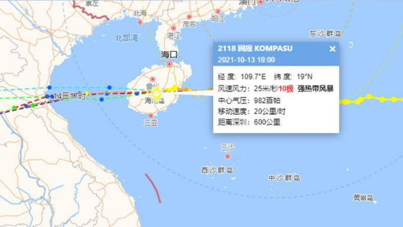 """深新早点丨台风""""圆规""""登陆海南,远离深圳,今明仍有降雨"""