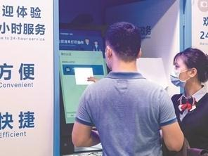 """广州迎来首个""""广州营商环境日"""": 广州的市场主体数量突破270万"""