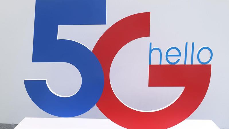 深圳再创一项全国第一,又是5G领域
