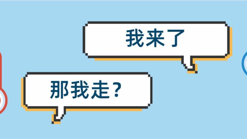 """深新早点丨冷空气即将""""到货""""!深圳入秋有望?"""