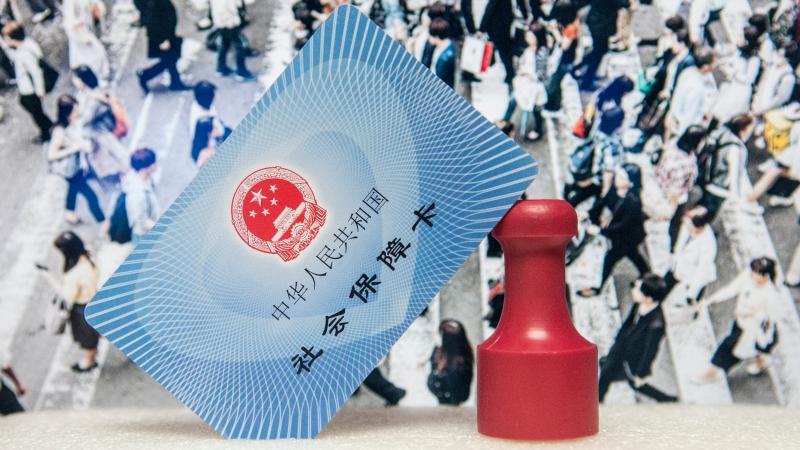 广东全省社保卡持卡人数超1.18亿