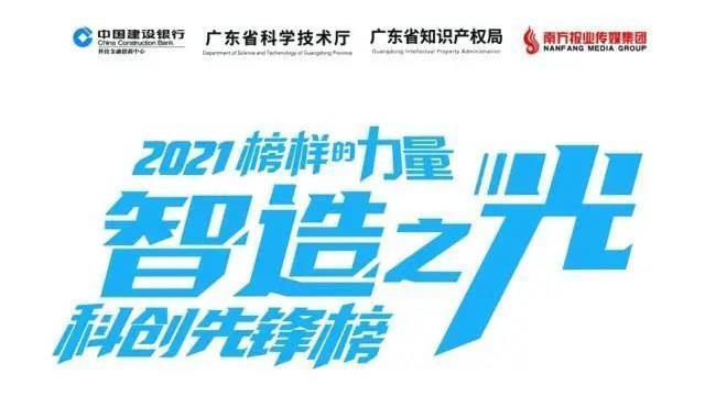 微纪录片   广东已成全球规模最大的家电制造业中心