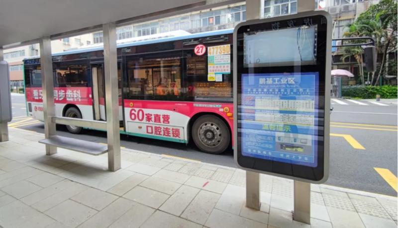 深圳这些公交站台装反了???真相是……