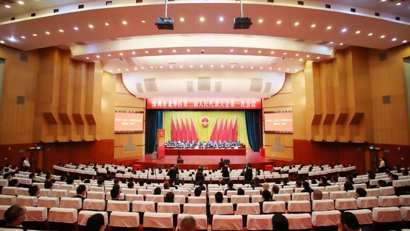 龙华区选举产生新一届区人大常委会、区政府领导班子