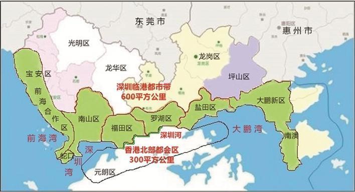 """积极对接香港北部都会区发展策略 打造600平方公里""""深圳临港都市带"""""""