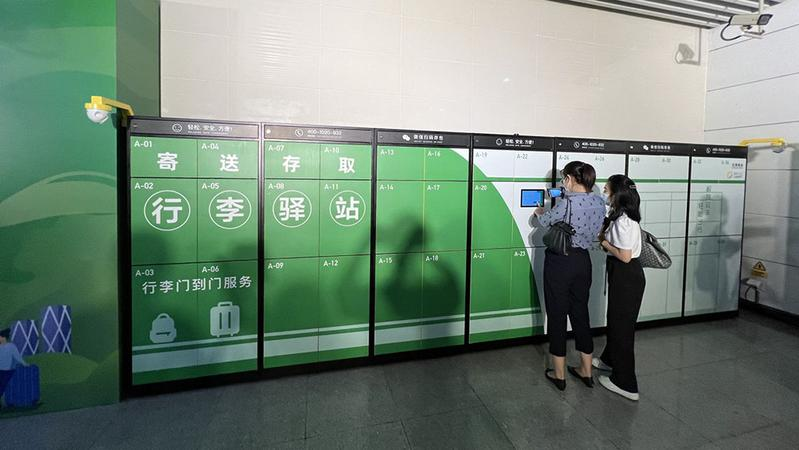 搭飞机全程不带行李!深圳地铁全国首推地铁行李驿站