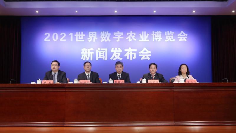深圳科技与农业相融合 2021数博会将于11月在深举行