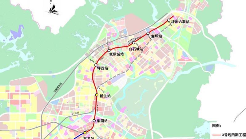 3号线东延预计2025年建成通车 龙岗坪地至福田可地铁直达!