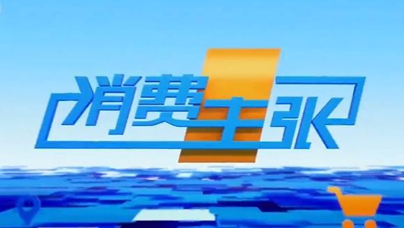央视半小时特别报道,走进深圳这些魅力街区!