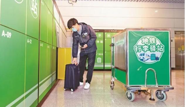 深新早点丨搭飞机全程不带行李!深圳推出全国首个地铁行李驿站