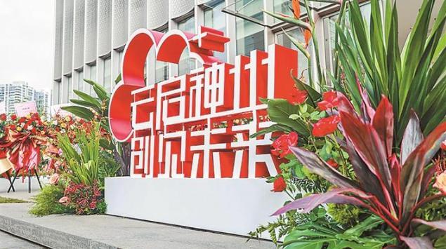 深圳湾超级总部基地建设提质提速!神州数码国际创新中心封顶