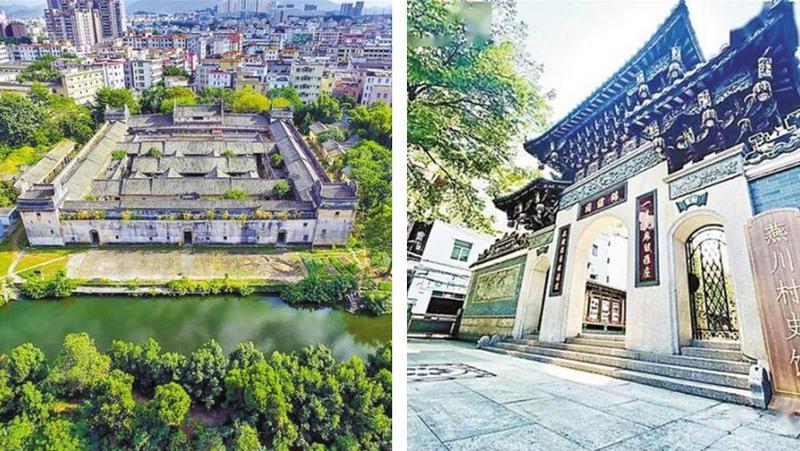 深圳现存自然村落1024个