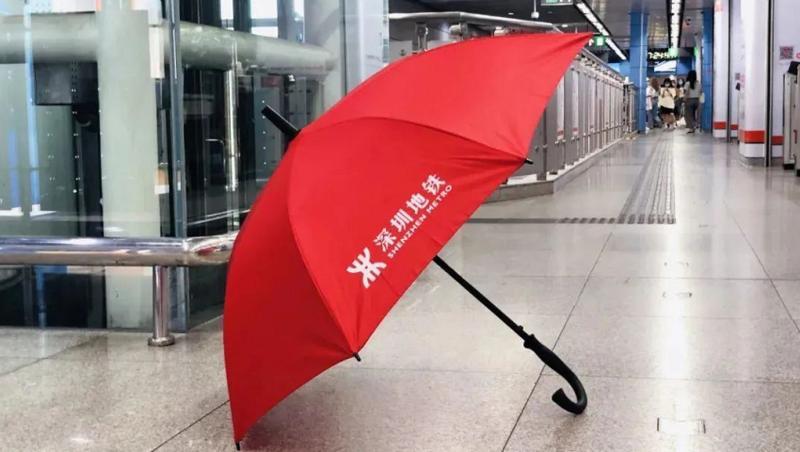 公益红雨伞、失物招领……地铁这些便民措施,你都知道吗?