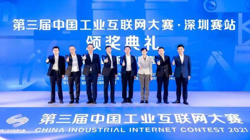 """第三届中国工业互联网大赛·深圳赛站收官 助推""""数字龙华""""建设"""