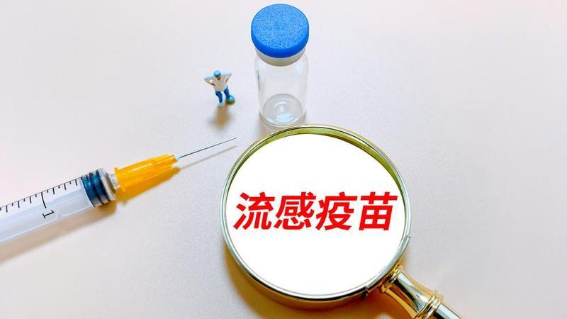 """冷空气持续""""卸货"""",广东进入流感高发期!这个""""苗""""别忘了"""
