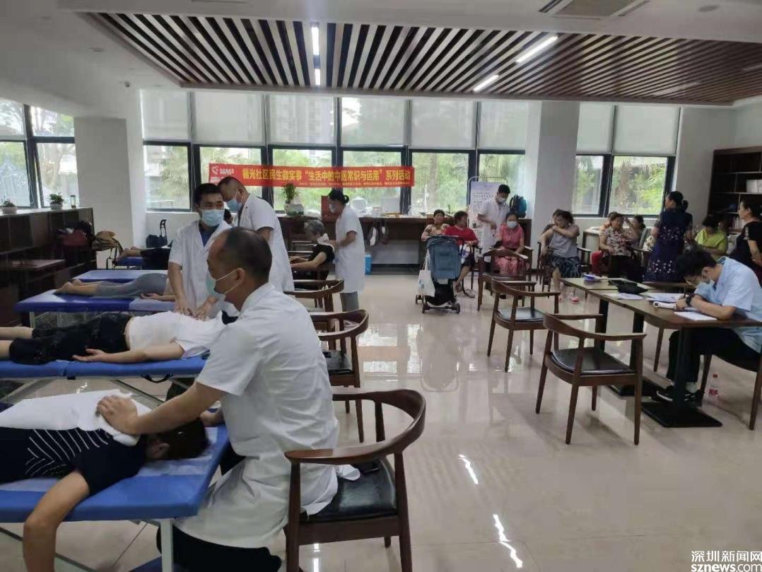 """学中医打造健康社区 福光社区举行""""生活中的中医常识与运用""""民生微实事"""