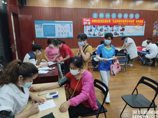 """弘扬传统文化 打造健康社区 龙辉社区举行""""生活中的中医常识与运用""""系列活动"""