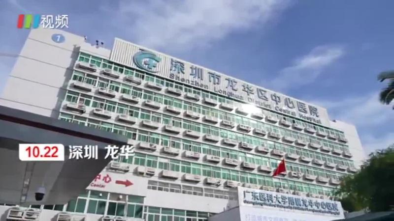 """龙华区中心医院""""三名工程""""造福居民 家门口可看北京专家"""
