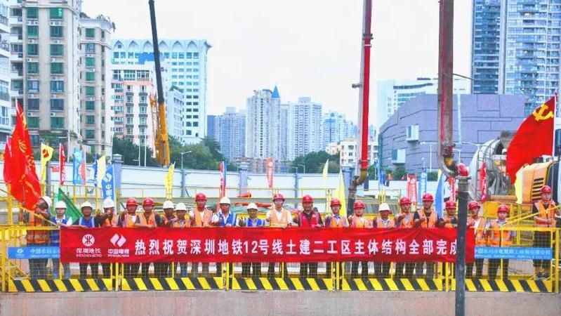 """""""换乘大王""""地铁12号线新进展:再封顶一车站!预计2022年开通"""