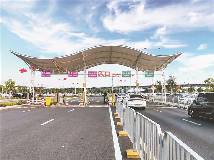 深圳机场停车场实行差异化收费