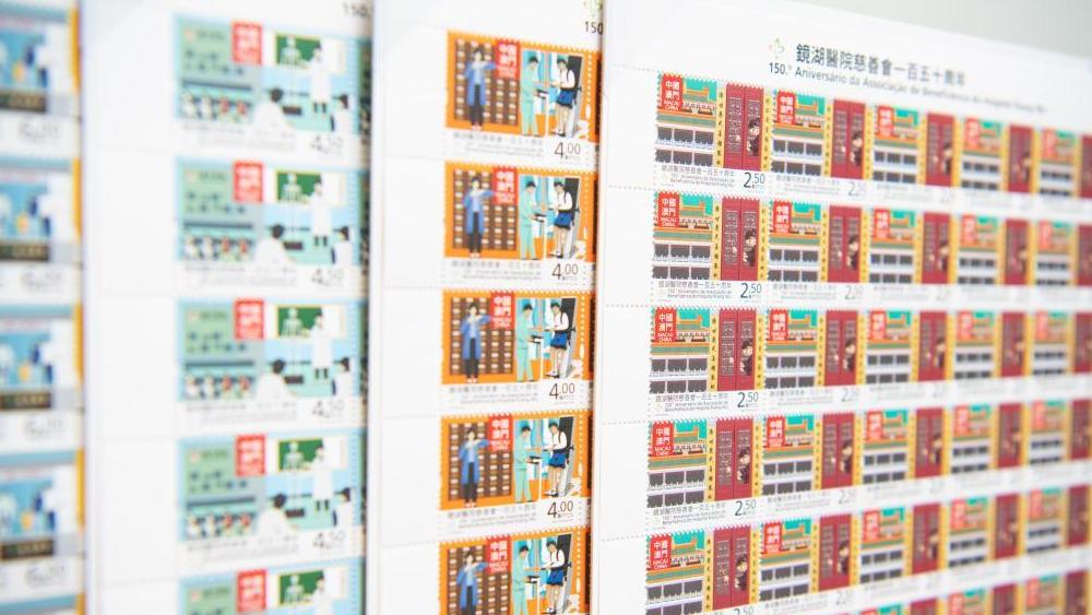 澳门邮电局将发行三套新主题邮品