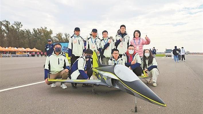 2021中国国际飞行器设计挑战赛举行 哈工大(深圳)学子获一等奖