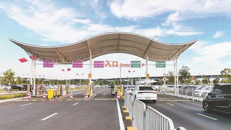 深圳机场停车场实行差异化收费 车辆长时停放选P4远端停车场更划算